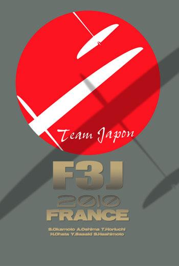 F3j2010aba