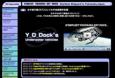 YDDOCK