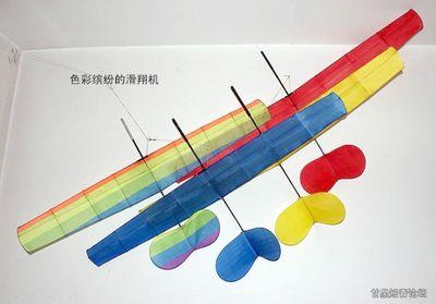 Plane Panying001