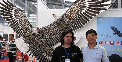 RC-eagle0222