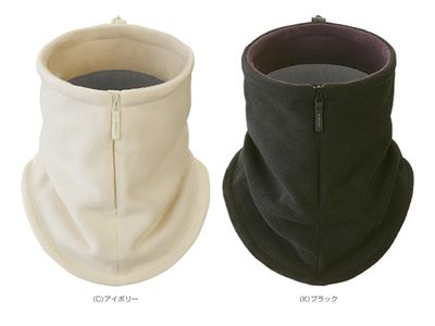 Neck-warmer_ENW-NW2S_b