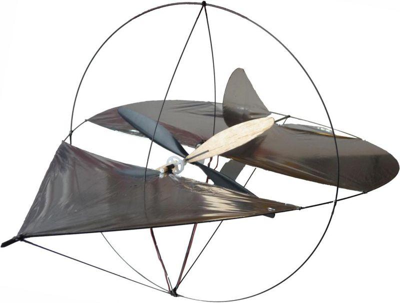 AirBurrV1
