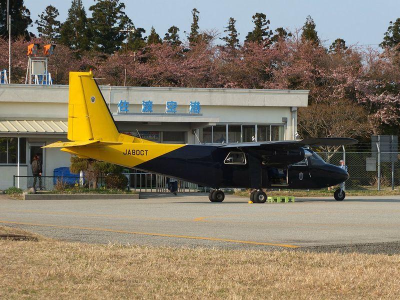NJA-JA80CT-Britten-Norman-BN-2B-20-Islander-SDS-350457_img_960_3761