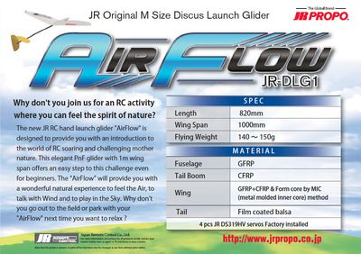 JR-DLG1 AIR FLOW