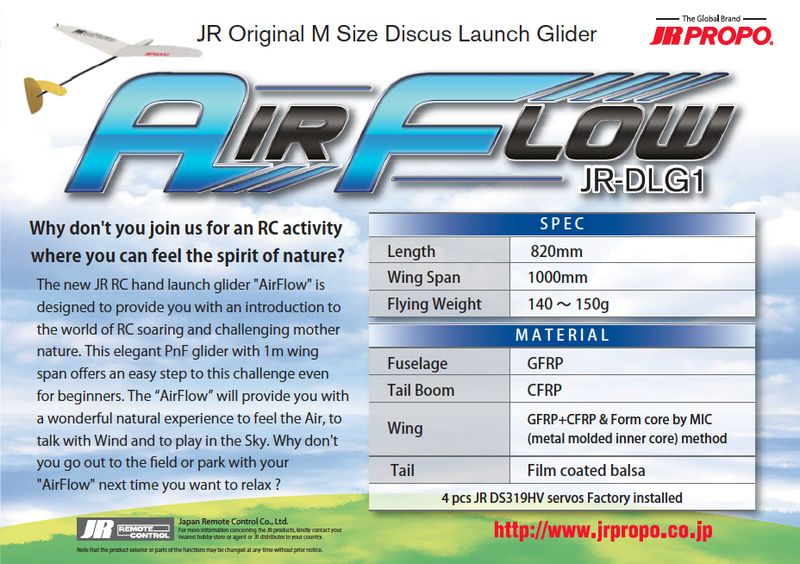 JR-DLG1 AIR FLOW