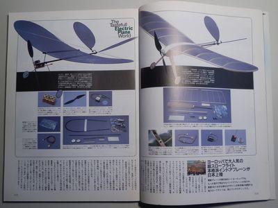 P3180008