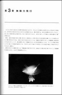 スクリーンショット 2014-07-01