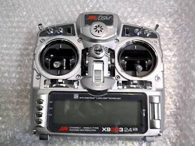 Radio_JR_X9503_2.4_Ghz_5