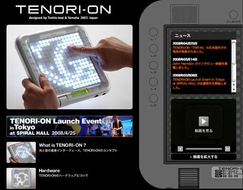 Tenorion02