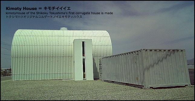 Kimotyhouse