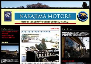 NakajimaBlog