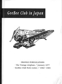gee_bee_clubnl