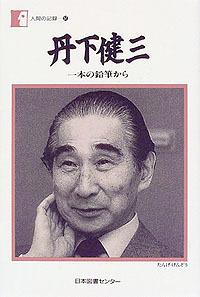 kenzo_tange