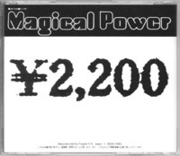 magical_power_back