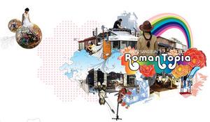 Romantopia