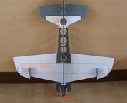 P5200249