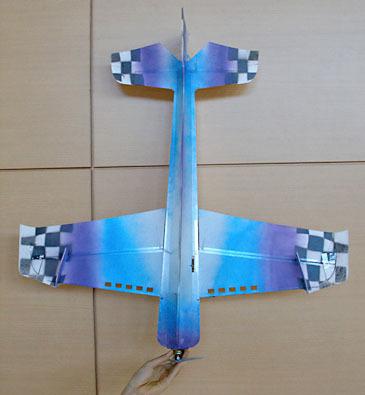 P8120952