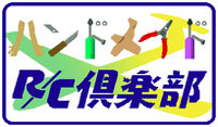 Logo_phpbb