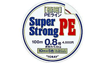 Pro_fu003