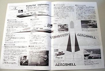 P4111062