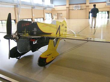 P5110015