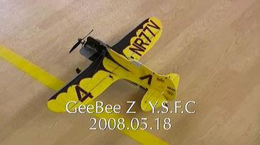 Gbz10