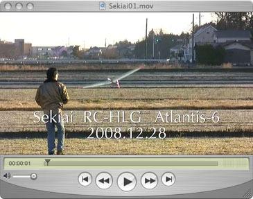 Sekiai01