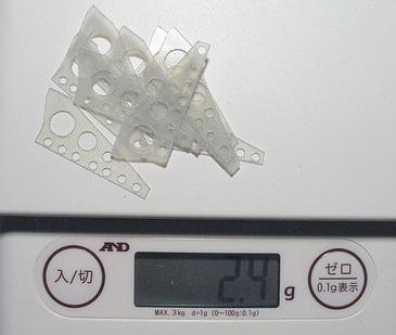 P2232760