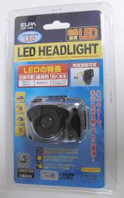 Headbelt_get