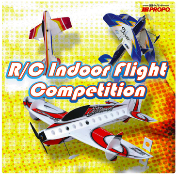 Jr_rc_indoor_fc