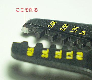 P8090980
