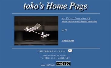 Tokoshomepage